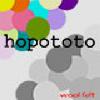 HOPOTOTO。有拖延症的手作女