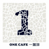 OneCafe